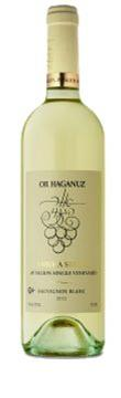 Or Haganuz Sauvignon Blanc Amuka Series Avtalion Single Vineyard